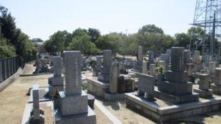 西宮_堤町墓地