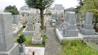 西宮市愛宕山墓地の墓地内写真
