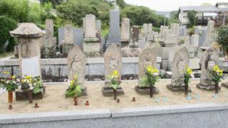 西宮_上ヶ原墓地のお墓の写真