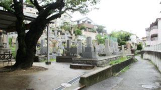 西宮_六軒墓地のお墓の写真