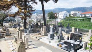西宮_森具墓地のお墓の写真
