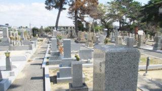 西宮_森具墓地