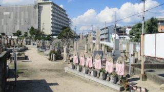 西宮_段上墓地のお墓の写真