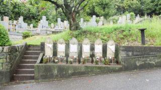 西宮_門戸共同墓地