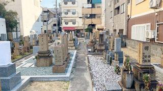 西宮市の瓦林墓地の写真