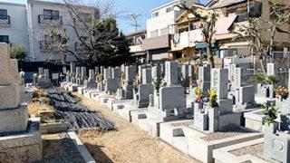 西宮市の越水墓地の写真