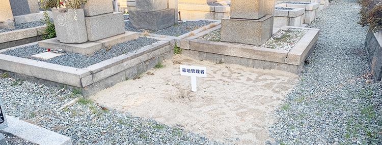 西宮市内の空き墓地紹介サービス画像